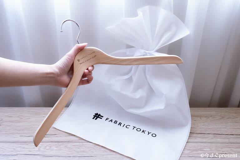 FABRIC TOKYO_ハンガー