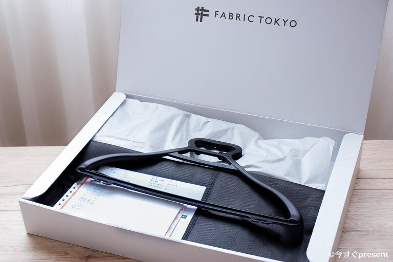 FABRIC TOKYO_到着したスーツ2
