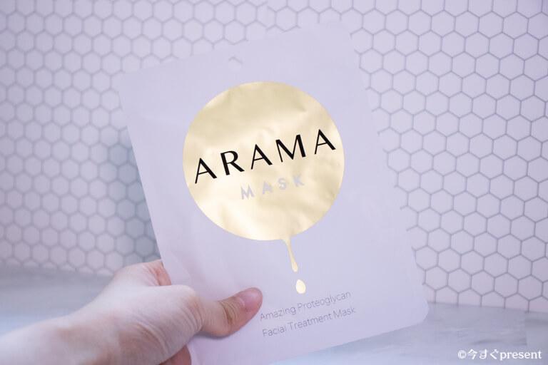 Arama Mask アラママスク手に持った写真2