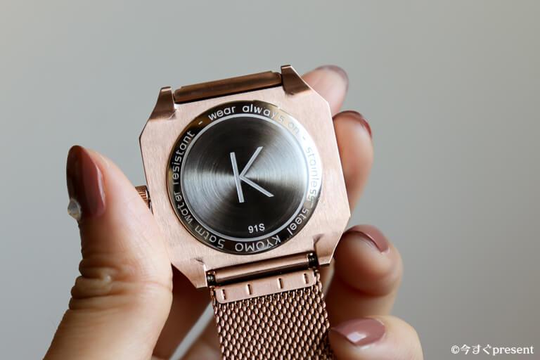 KYOMO WATCHS_腕時計_文字盤裏