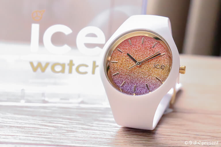 アイスウォッチ_icoが愛用している腕時計