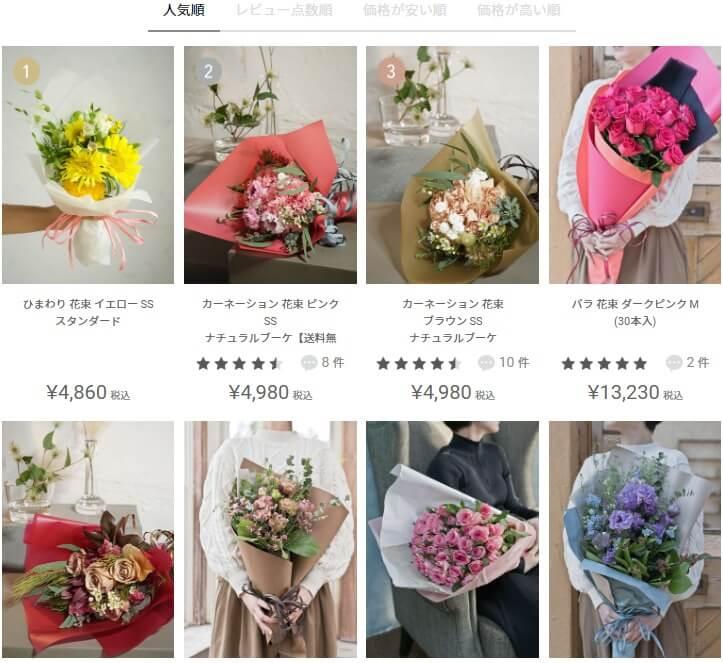 HitoHana_公式ショップの写真1