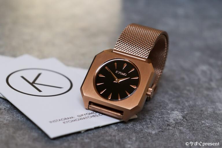 KYOMO_腕時計_購入