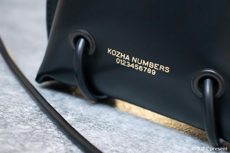 Kozha Numbers_ブランドロゴ