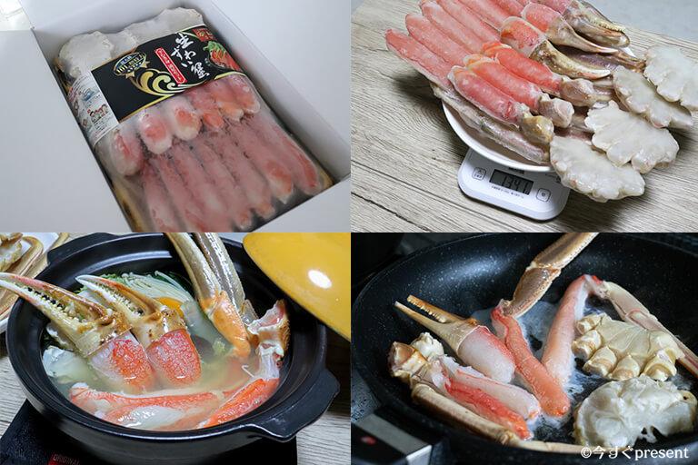 かに_匠本舗_超特大ずわい蟹むき身セット_実食検証した写真