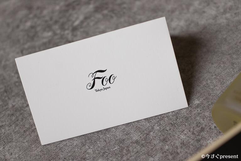 Foo Tokyo_付属していたカード