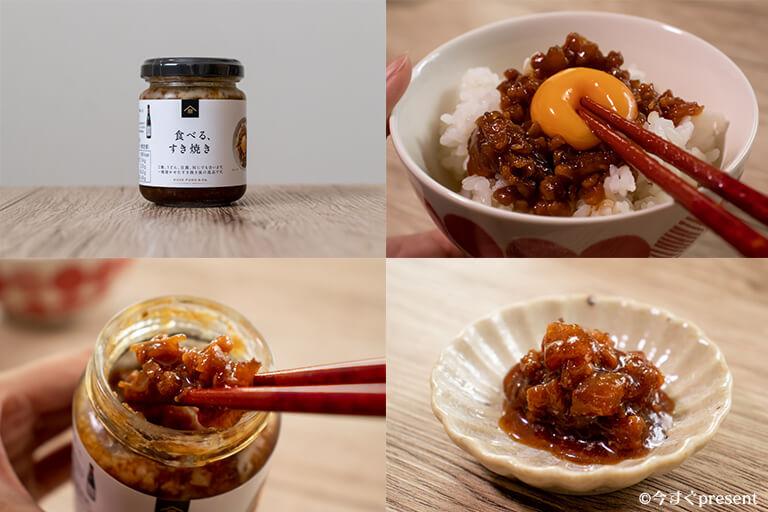 食べるすき焼き_調理した品々