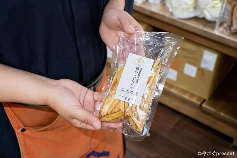 久世福商店_細切り芋けんぴ