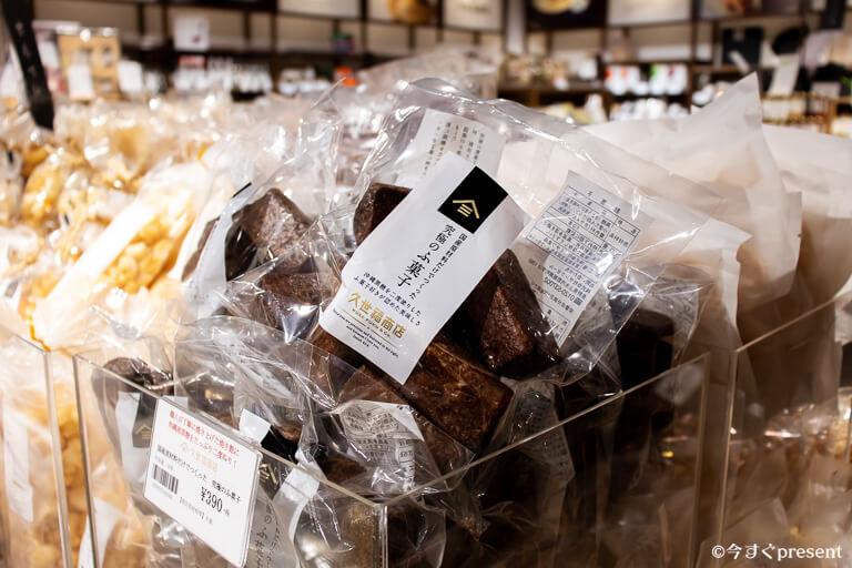 久世福商店_究極のふ菓子