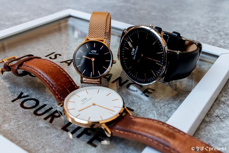 ダニエルウェリントン_レビューする3つの腕時計