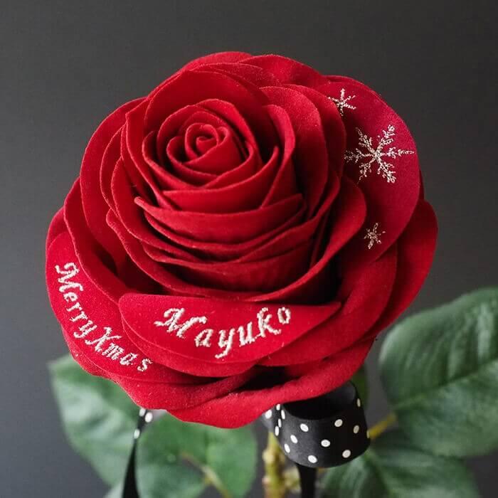 メリアルーム_名入りの花びら_メリークリスマス