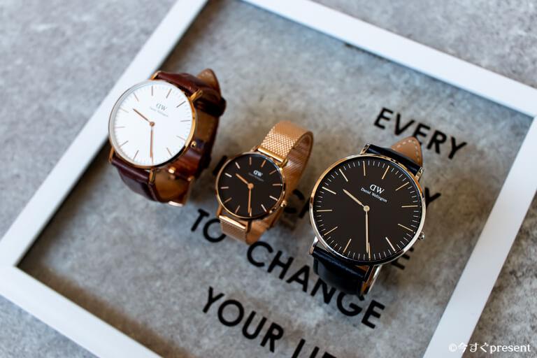 ダニエルウェリントン_レビューした腕時計3種類