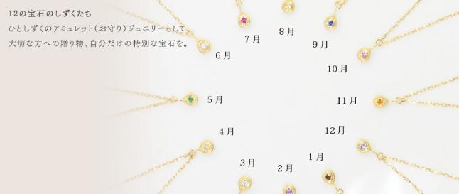 sowi_誕生石×ダイヤモンド・リバーシブルネックレス【K18YG】_商品写真