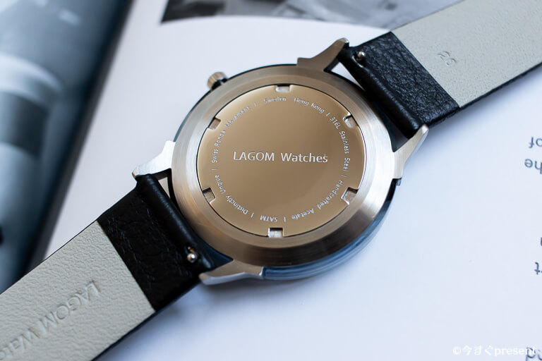 Lagom Watches_LW037_バックケース
