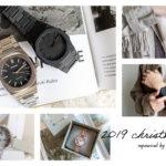 腕時計のセレクトショップに聞く!クリスマス注目のブランド2019