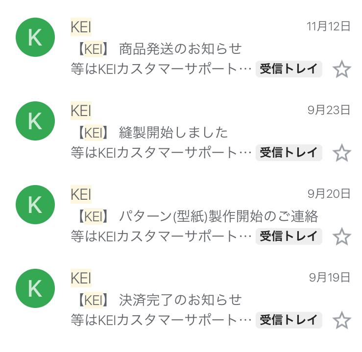 KEI_メール