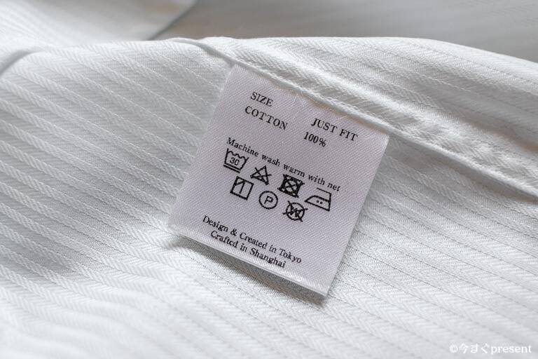 KEI_オーダーメイドシャツ_洗濯表示などのタグ1