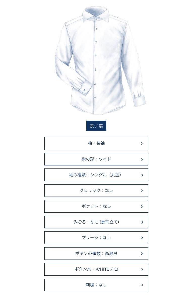 KEI_カスタマイズ画面