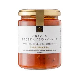 久世福商店_あさりとにんにくのトマトソース