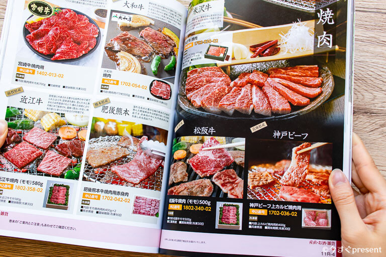 EXETIME_part2_お肉