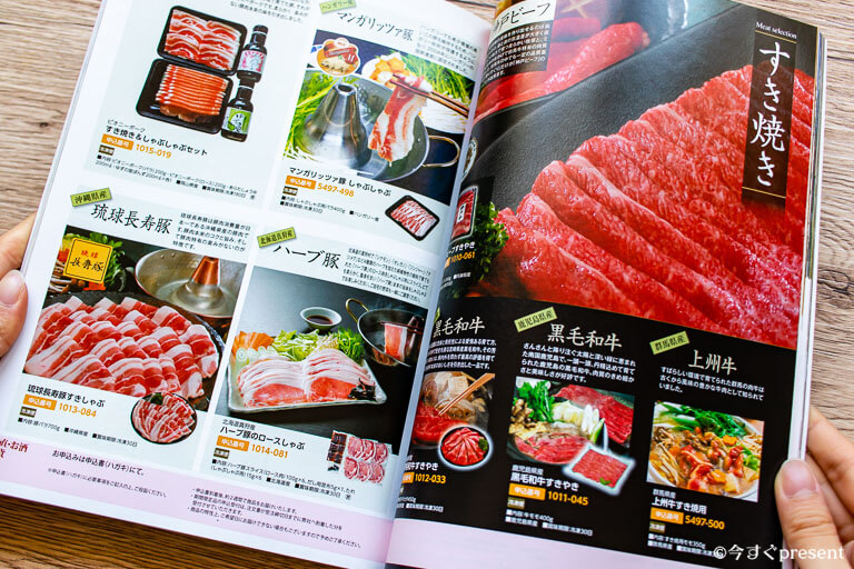EXETIME_part1_お肉