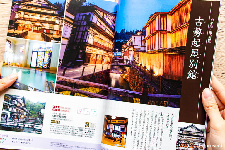 EXETIME_part5_古勢起屋別館