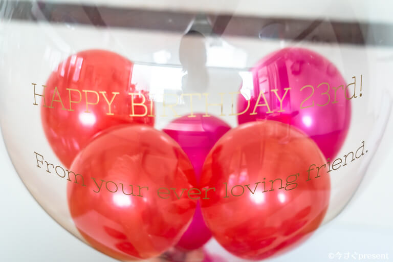 Ballon Kitchen_Surprise Heart Box_tバルーン