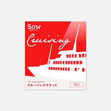 Sow experience_ソウ・エクスペリエンス_クルージングチケットRED