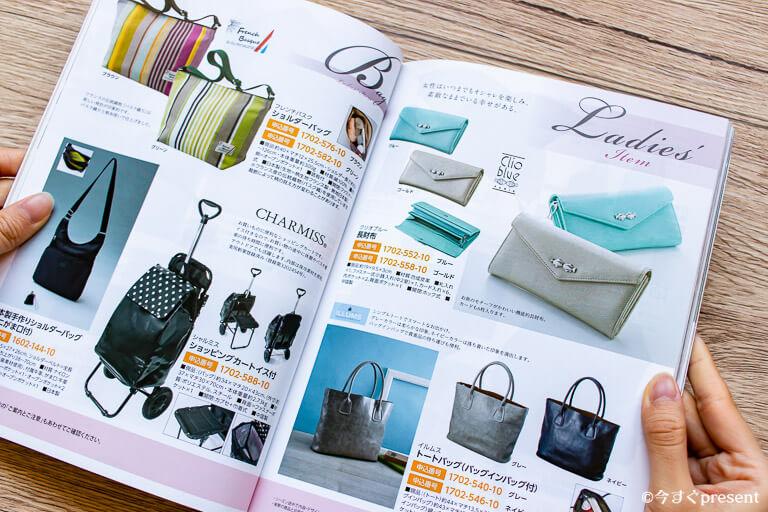 EXETIME_part2_家電_ファッションアイテム