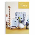 antina gift studio_選べるギフト ベストコレクション <Thyme(タイム)>