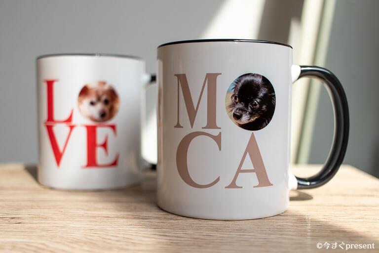 omoiire_ペアマグカップ_デザイン