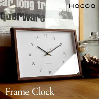 Hacoa_Frame Clock_商品写真
