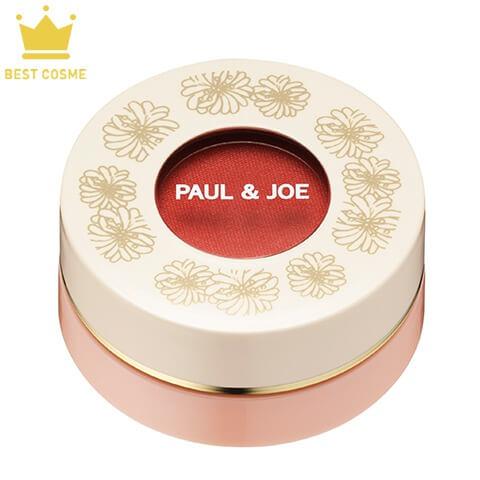 PAUL&JOE(ポール&ジョー)_ジェル ブラッシュ