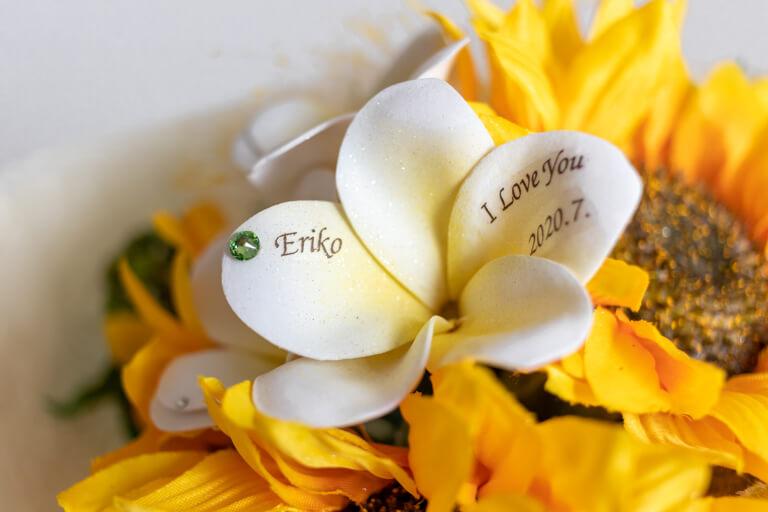 MERIA ROOM MEN(メリアルームメン)_花束と花瓶のセット_メッセージフラワーひまわり_誕生石と名前とメッセージ_2