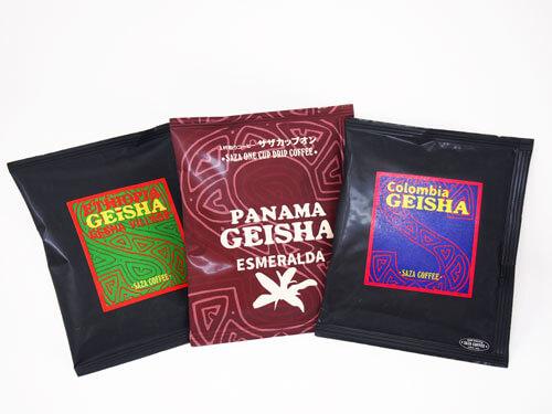 SAZA COFFEE_世界三大ゲイシャ・カップオンセット