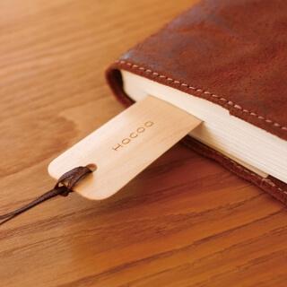 Hacoa_ハコア_木製のしおり・ブックマーク「Bookmark」_使用イメージ