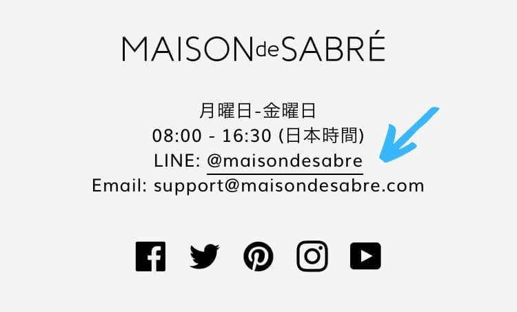 MAISON de SABRE_LINEアカウントが書かれた場所