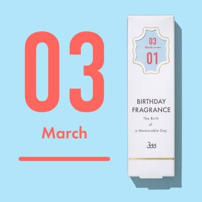 【366】BIRTHDAY FRAGRANCE_商品写真3