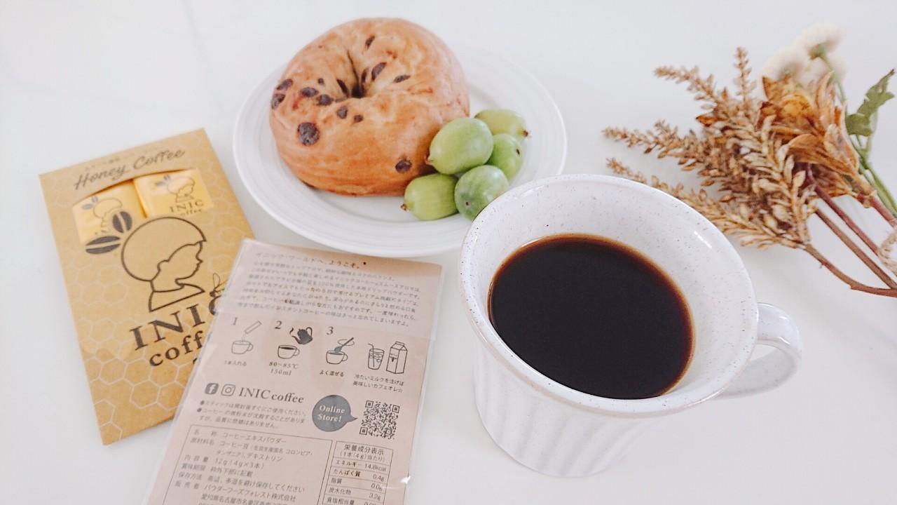 INIC coffee_Smooth Aromaを淹れた写真
