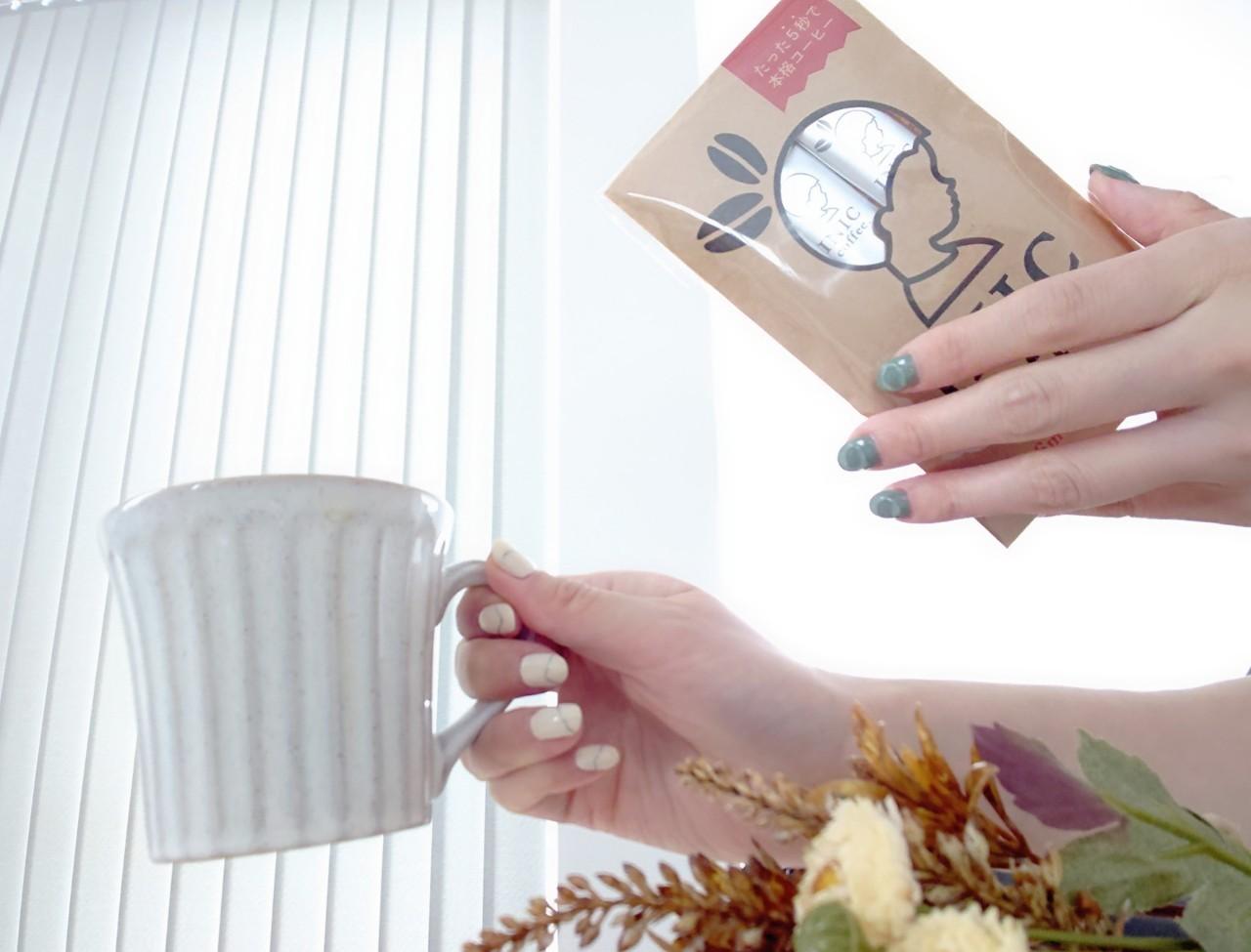 INIC coffee_コーヒーのパッケージとカップを持っているところ