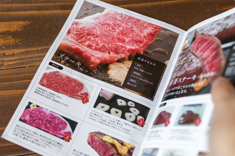 神戸ぐりる工房_A5等級神戸牛 リブロースステーキ_焼き方のパンフレット