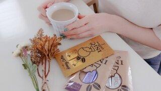 【口コミ】イニックコーヒーってなぜ人気?本当に美味しいのか実飲レビュー_アイキャッチ