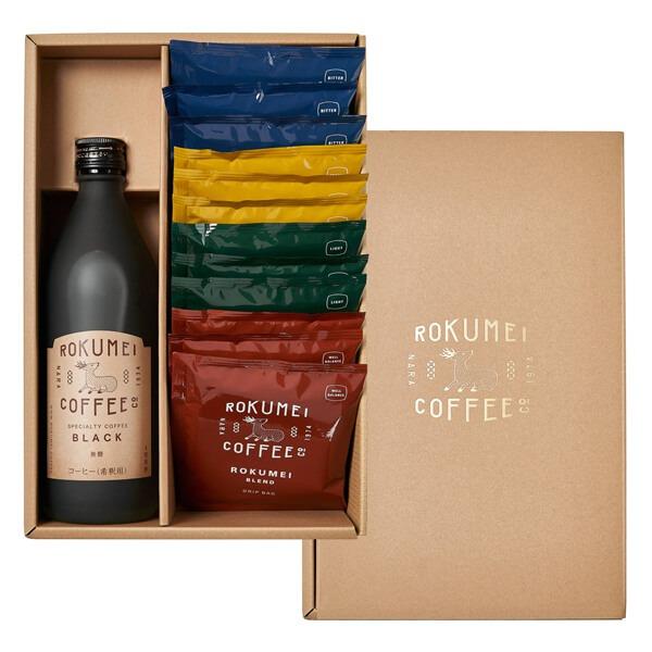 ROKUMEI COFFEE CO._ロクメイコーヒー_ギフト カフェベース & ドリップバッグ 詰め合わせ_商品写真1