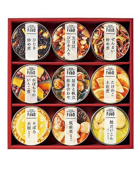 ミツコシイセタン ザ・フード_和惣菜缶詰詰合せ_商品写真