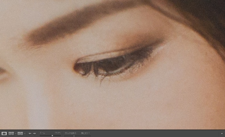 MyBook_マイブック_ズーム_ART-HC
