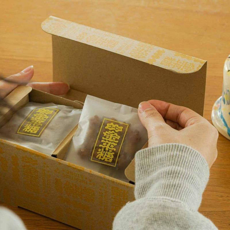 コーヒー金平糖_商品写真