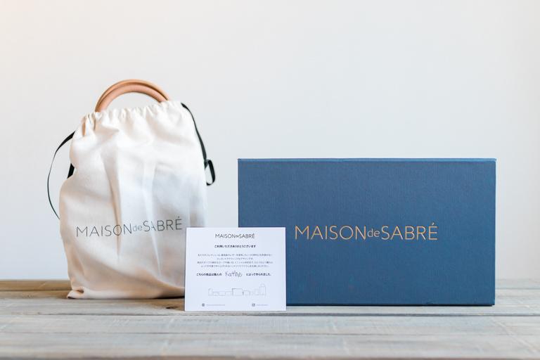MAISON de SABRE_ミニトート_ボックスと巾着