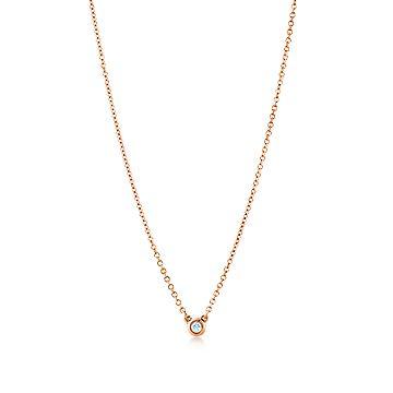 Tiffany & Co._ダイヤモンド バイ ザ ヤード™ シングル ダイヤモンド ペンダント