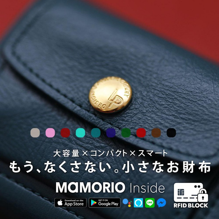 LIFE POCKET_Mini Wallet3_商品写真